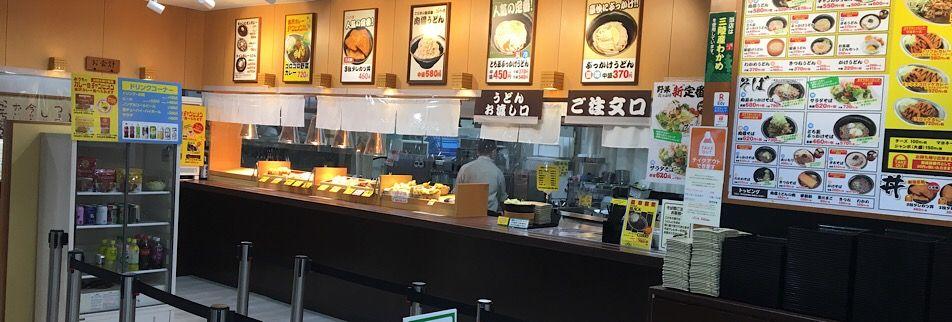 新潟市中央区こびきの里/チャンピオンカレー出来島店